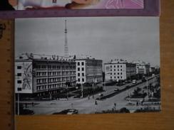 KAZAKHSTAN. Tselinograd, Now ASTANA Capital.  Mira Street  - Old Postcard - Old Pc 1971 - Kazachstan