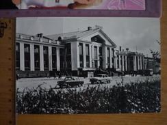 KAZAKHSTAN. Tselinograd, Now ASTANA Capital.  Railway Station / Bahnhof - Old Postcard - Old Pc 1971 - Stations - Zonder Treinen