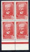 SOVIET UNION 1940 Tchaikovsky 60 K. Block Of 4 Stamps MNH / **.  Michel 762 - Unused Stamps