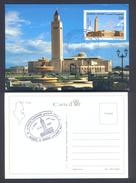 Tunisia/Tunisie 2004 - Maxicard - El Abidine Mosque In Carthage - Tunisia