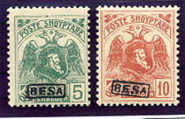 ALBANIA 1922 Skanderbeg & Eagle With Control Overprint III On 5 And 10 Q.. LHM / *.  Michel 77-78 III - Albania