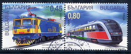 BULGARIA 2005 Modern Locomotives Singles Ex Block Used. Michel 4701-01 - Used Stamps