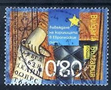 BULGARIA 2005 Introduction Of Cyrillic Script In EU Single Ex Block Used. Michel 4700 - Bulgaria