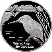 20 Rub Belarus 2008 Silver PROOF Bird - Belarus