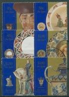 Neuseeland 1993 Royal-Doulton-Keramik-Ausstellungen 1267/72 Gestempelt - Oblitérés