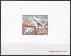 Niger ScC104 Giraffe, Stamp On Stamp Sc41, 2nd PHILEXAFRIQUE, Girafe, Deluxe Proof, Epreuve