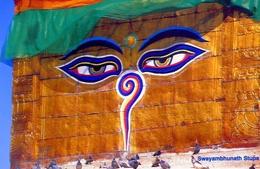 Nepal - Swayambhunath Stupa - Formato Grande Viaggiata - E - Nepal
