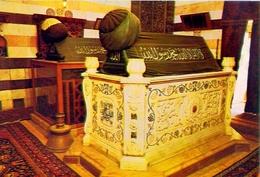 Damascus - Saladin's Mausoleum - Formato Grande Viaggiata - E - Cartoline