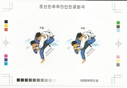Korea DPR (North) 2014 Judo 110/110w PROOF [PRINT:100] [épreuve Prueba Druckprobe]