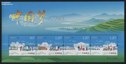 China People's Republic 2015 Happy People S/s, (Mint NH), Disabled Persons - Automobiles - Health - Food & Drink - - 1949 - ... Repubblica Popolare