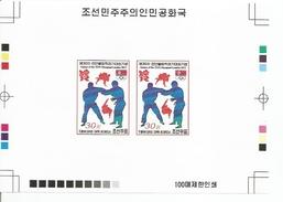 Korea DPR (North) 2012 Olympics London Martial Judo 30w/30w PROOF [PRINT:100]] [épreuve Prueba Druckprobe Prova]