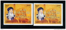EGYPT / 2012 / DIFFERENT SIZE / POPE SHENOUDA III OF ALEXANDRIA  / RELIGION / CHRISTIANITY /  CHURCH / MNH / VF - Nuovi