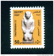 EGYPT / 2012 / THUTMOSE III / EGYPTOLOGY / MNH / VF . - Nuovi