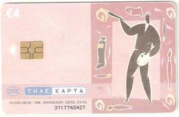 Greece-Clip Art Painter Artist ,tirage 10.000, 08/2008,used - Greece
