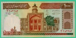 1000 Rials - Iran - 1982/86 -  Sup - - Iran