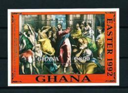 Ghana  Nº Yvert  HB-193  En Nuevo - Ghana (1957-...)