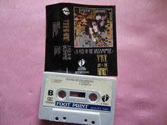SIOUXSE AND THE BANSHEES K7 AUDIO... VOIR PHOTO, ET LIRE IMPORTANT...  REGARDEZ LES AUTRES (PLUSIEURS) - Audio Tapes