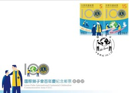 FDC(A) Taiwan 2017 Lions Clubs International Centennial Stamps Wheelchair Elder Youth Globe Map Disabled