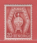 1943 ** (sans Charn., MNH, Postfrisch)   Yv  253        Mi  291        NHK  318