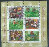 BULGARIE : Y&T(o) N° 3867 à 3869  Contes Pour Enfants - Fairy Tales, Popular Stories & Legends