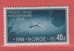 1944 ** (sans Charn., MNH, Postfrisch)   Yv  260        Mi  298        NHK  325