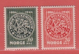 1945 ** (sans Charn., MNH, Postfrisch)   Yv  277/8    Mi  308/9    NHK  343/4