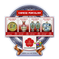 SOLOMON ISLANDS 2016 ** Chinese Porcelain Chin. Porzellan Porcelaine Chinoise M/S - IMPERFORATED - A1704