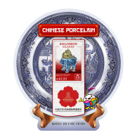 SOLOMON ISLANDS 2016 ** Chinese Porcelain Chin. Porzellan Porcelaine Chinoise S/S - IMPERFORATED - A1704