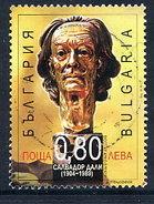 BULGARIA 2004 Salvador Dali Centenary Single Ex Block Used. Michel 4646 - Bulgaria
