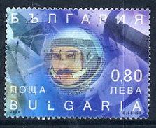 BULGARIA 2004 Space Flight Anniversary Single Ex Block Used. Michel 4643 - Bulgaria