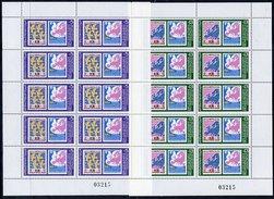 BULGARIA 1982 European Security Conference Sheetlets MNH / **.  Michel 3119-22 Kb - Blocks & Sheetlets