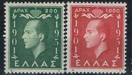 PIA - GRECIA - 1952 : 50° Anniversario Del Re Paolo  - (Yv 581-84) - Greece