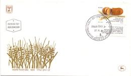 JERUSALEM 1984 WORLD FOOD DAY FDC  (GEN170164) - Alimentazione