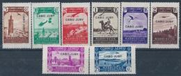 CJ102-L4189. Maroc.Marocco.LOTE 8 VAL.CABO JUBY ESPAÑOL AEREA PAISAJES Y AVION 1938 (Ed  102/11**) Sin Charnela.LUJO - Cabo Juby