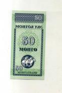 - MONGOLIE . BILLET DE 50 M. - Mongolei