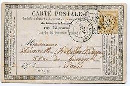 AUBE De ROMILLY SUR SEINE GC 3193 Sur N°59 Sur CP Du 16/11/1875 - Marcophilie (Lettres)
