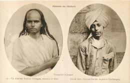MISSION DU MADURE  UNIVERSITE ST JOSEPH BRAHME PUNJAB ET TELOUGOU - Inde