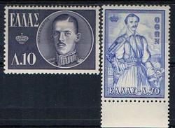 PIA - GRECIA - 1956 : Famiglia Reale  - (Yv 623-36) - Greece