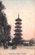 ¤¤   -    CHINE   -  The Chinese Pagoda ,SHANGHAI    -  ¤¤ - Chine