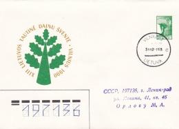 Lithuania Postal Stationary Used 1990 (G70-62) - Lithuania