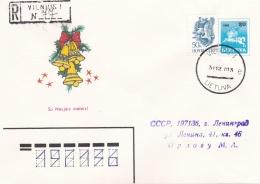 Lithuania Upfranked Postal Stationary Used 1990 Registered (G70-62) - Lithuania