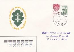 Lithuania Upfranked Postal Stationary Used 1990   (G70-62) - Lithuania