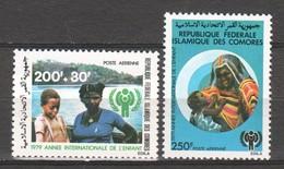 Comores 1979 Mi 566-567 MNH UNICEF CHILDREN