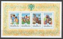 Ghana 1980 Mi Block 81A MNH UNICEF CHILDREN