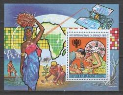 Guine Bissau 1979 Mi Block 147A MNH UNICEF