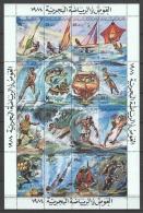 Libya 1984 Kleinbogen Mi 1253-1268 MNH WATERSPORTS