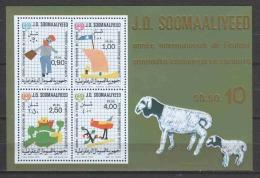 Somalia 1979 Mi Block 9 MNH UNICEF