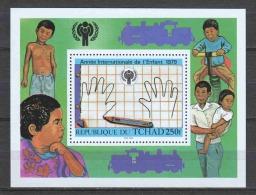 Tchad 1979 Mi Block 76 MNH TRAINS UNICEF