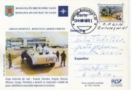 NATO, ROMANIA MEMBERSHIP, MILITARY VEHICLE, PC STATIONERY, ENTIER POSTAL, 2002, ROMANIA