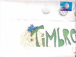 """ENVELOPPE MOYEN FORMAT 2007  TIMBRE """"1907 - 2007 ASSOCIATION DES MAIRES DE FRANCE"""" OBLITERE - France"""